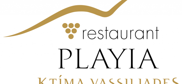 PLAYIA RESTAURANT